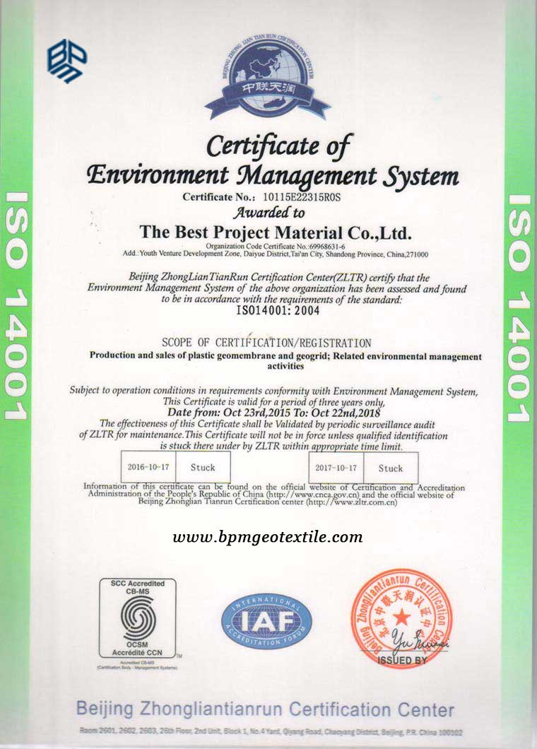 BPM Geotextile ISO14001 certificates