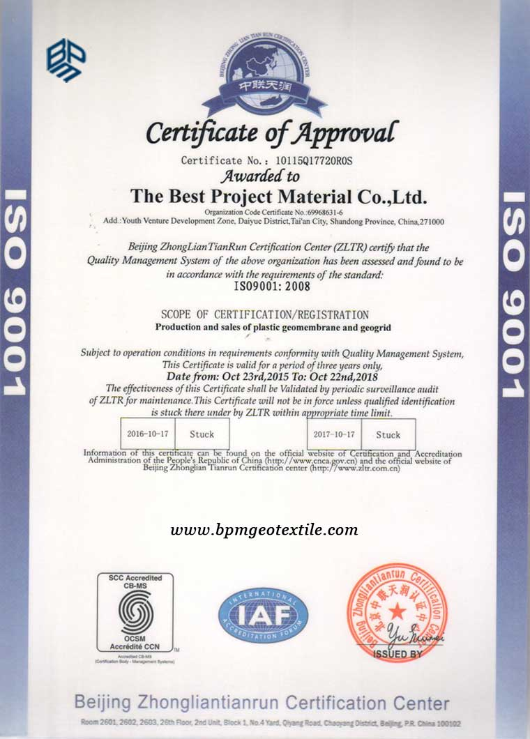 BPM Geotextile ISO9001 certificates