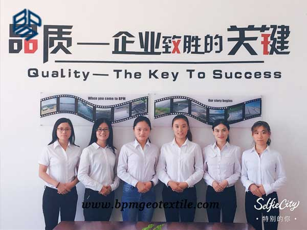 BPM Geotextile Team